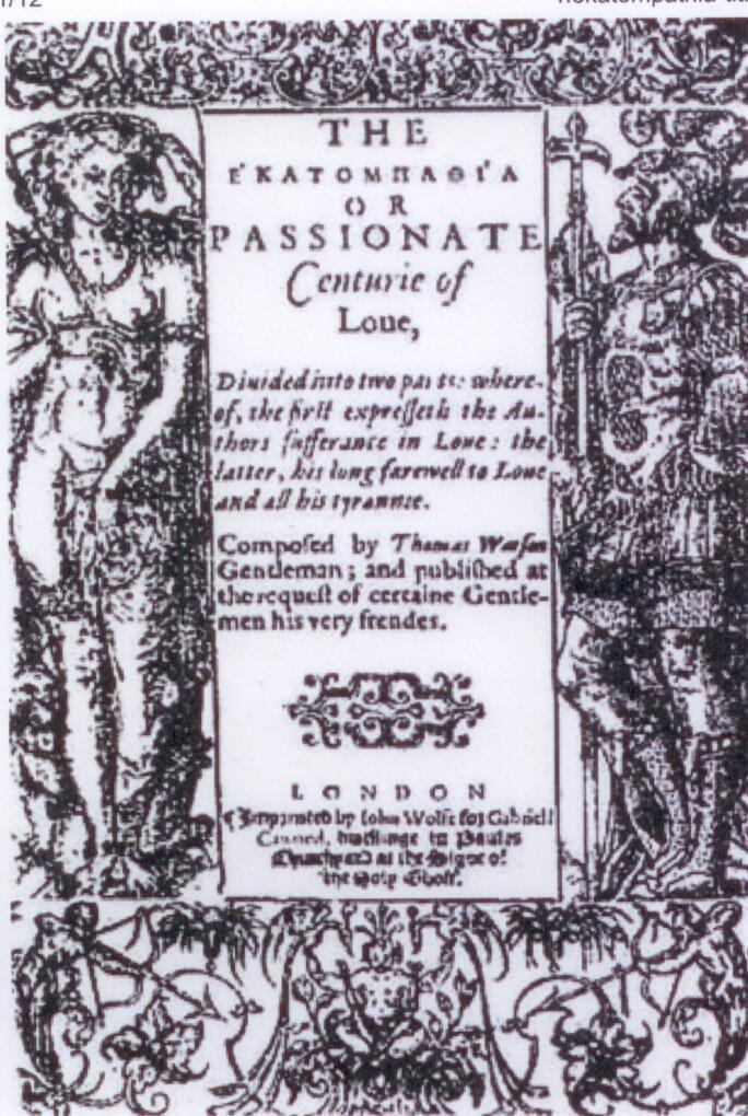 21 | February | 2012 | Hank Whittemore's Shakespeare Blog