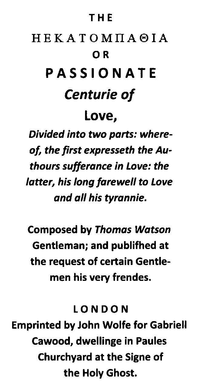 Edgar Fripp Hank Whittemores Shakespeare Blog