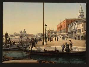 "Portia's Landing Place (Venice) in ""Merchant"" Ducal Palace & Court"